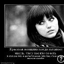 Юлия Yuliya