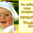 Елена Сафронова