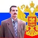 Сергей Джиоев