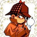 Detective I Am