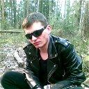 Дмитрий Покиньборода
