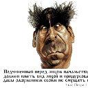 Николай Дробязко