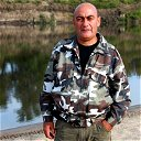 Арам Арзуманян
