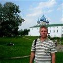 Сергей Иноземцев