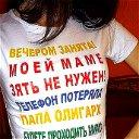 Анна Полещук