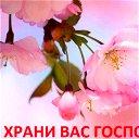 Николай Бондаренко Николай Бондаренко