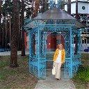 Елена Ушатикова