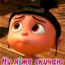 Динуля Красотуля))))