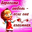 Надира Эрматова