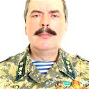 Сергей Головачёв