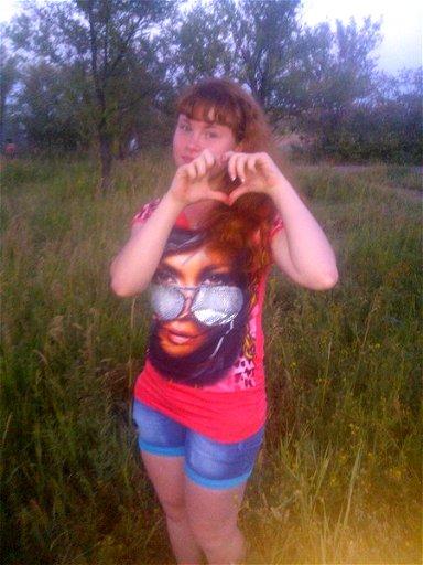 Ксенька )))))))
