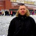 Олег Редько