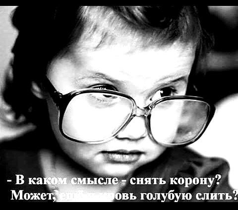 Елена ***